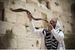 ShofarYom Kippur