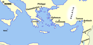 Broad_overview_of_geography_relevant_to_paul_of_tarsus