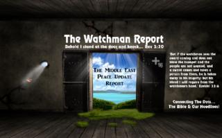 Watchman